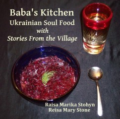 Baba's Kitchen Cover by Reisa Mary Stone